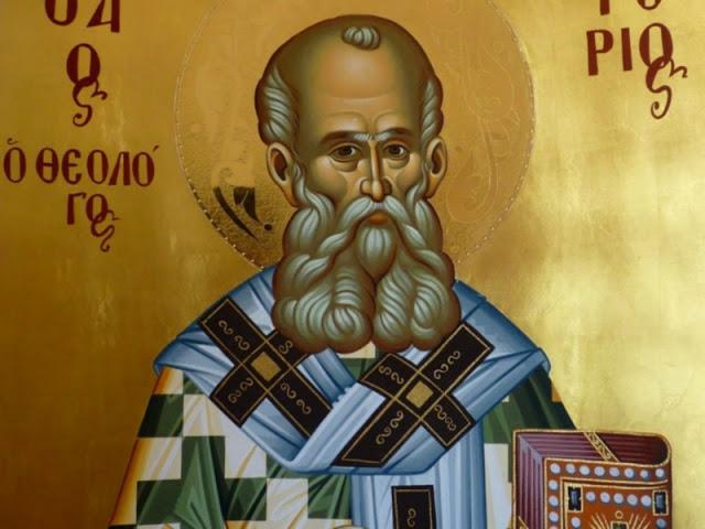 """""""Περί δόγματος και καταστάσεως επισκόπων"""" Άγιος Γρηγόριος Θεολόγος"""
