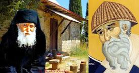 Ο Άγιος Σπυρίδων φροντίζει για την Πανήγυρη: Βιβλίο Άγιου Παΐσιου: