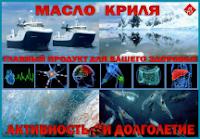 МЕД-БЛОК КЛУБА KRILLAS