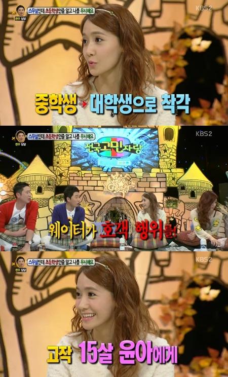 Yoona SNSD Disangka Mahasiswa