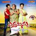 Download Manchu Vishnu Errabus (2014) Mp3 Songs Free HQ