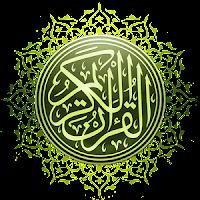 Quran  Surat Al-A'la
