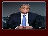 - برنامج القاهرة 360 مع أسامه كمال حلقة يوم السبت 23-4-2016