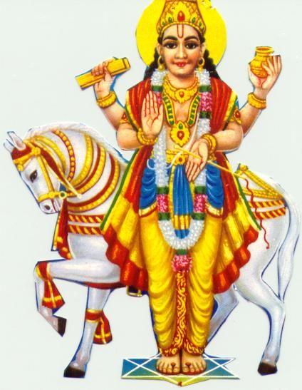 Venus, known as Shukra in Hindu mythology.