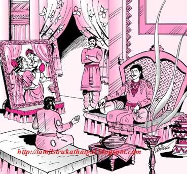 siru kathaigal in tamil pdf