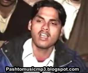 Pashto Singer Bahadar Zeb MP3 Songs
