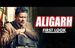Complete cast and crew of Aligarh (2016) bollywood hindi movie wiki, poster, Trailer, music list - Manoj Bajpai, Rajkumar Rao, Movie release date February 26, 2016