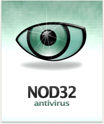 nod32-update.jpg