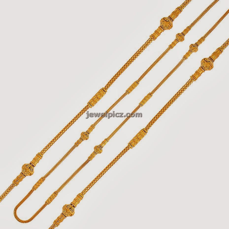 beautiful ladies gold chain by price jewllery ~ Latest Indian ...