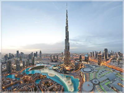 Cityscape Paket Umroh Plus Dubai 2016
