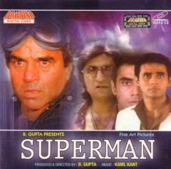 Superman 1987 Hindi Movie Watch Online