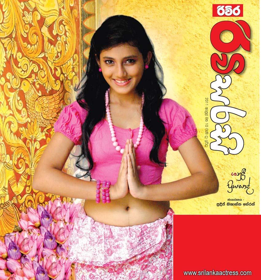 lanka hot photos magazine actress images 2