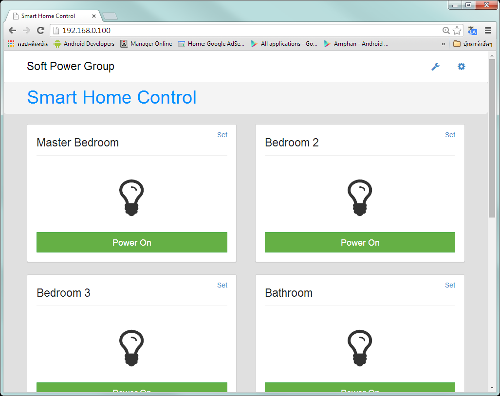 Programming Your Home: Automate with Arduino, Android