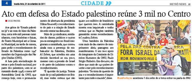 Ato histórico em São Paulo pelo Estado da Palestina Já - foto 2