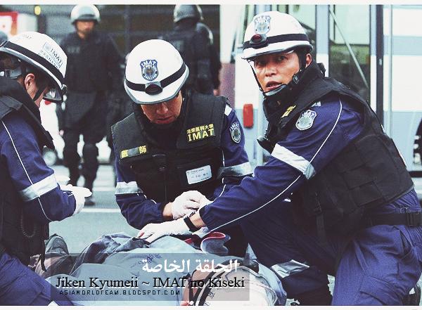رد: [الدراما اليابانية] الحلقة الخاصة من Jiken Kyumeii - IMAT no Kiseki SP1,أنيدرا