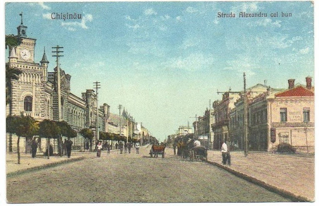 Strada Alexandru cel Bun din vechiul Chisinau
