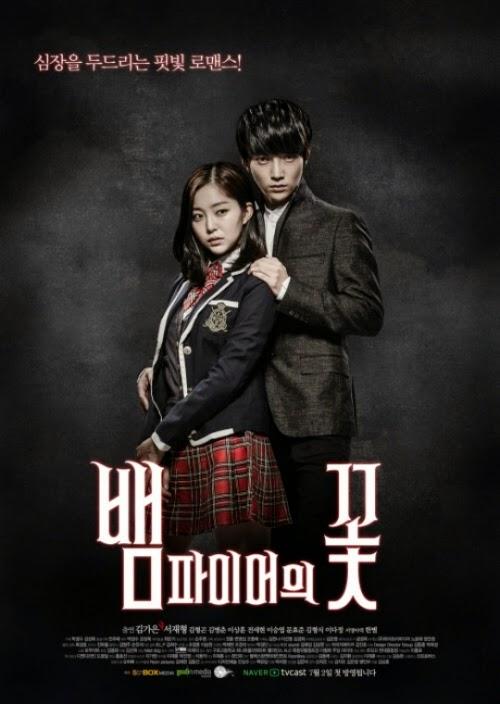 Vampire Flower (Tập 2)