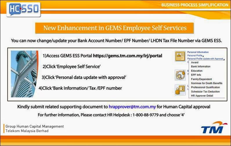 New Enhancement in GEMS Employee Self Service