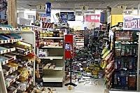 Фото Укринформ: землетрясение в США