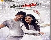 Race Gurram 2014 Telugu Movie
