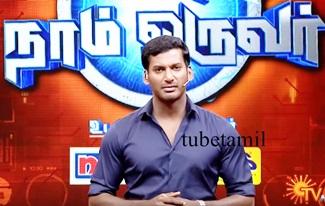 Vishal in Naam Oruvar | Episode 14 | Ishari K Ganesh