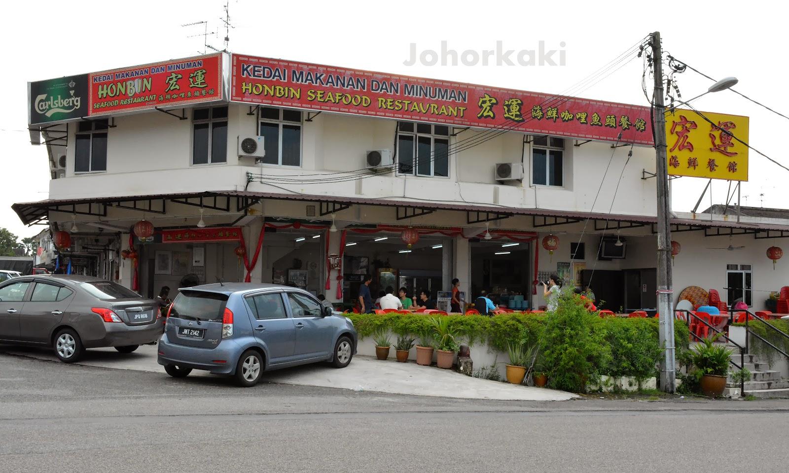 Johor bahru honbin seafood restaurant 宏运海鲜 in permas jaya