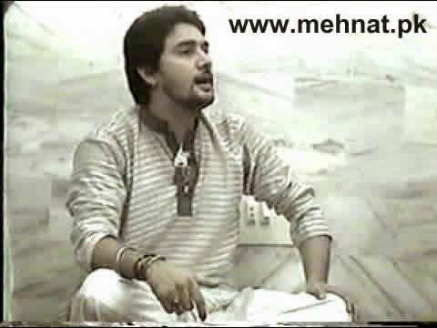 Syed Farhan Ali Waris Main Padal Chala Karbala Noha Video Mp3 Mp4