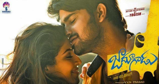 Jadugadu Telugu Movie songs download