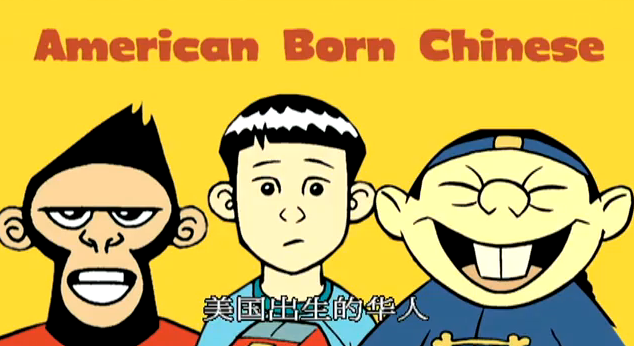american born chinese the need to Learn about the two ways foreign-born adopted children can become us citizens  how foreign-born adopted children get  you will need to satisfy two sets of.