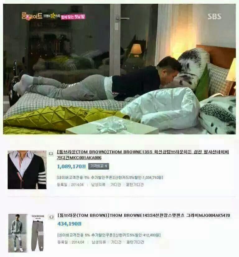 Instiz : Proof that Jo Se Ho's celebrity career is a hobby for him