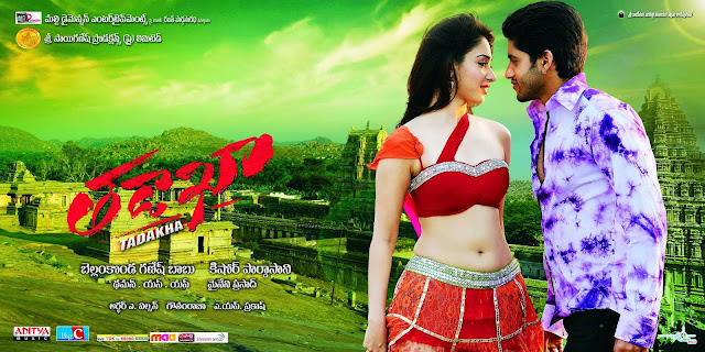 Tadakha Telugu Movie Latest Hot Wallpapers