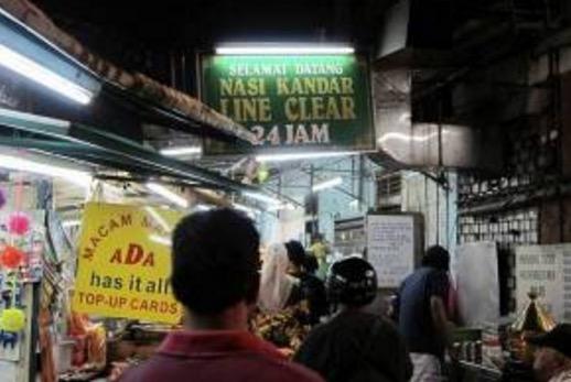 Tiada lagi restoran nasi kandar Line Clear