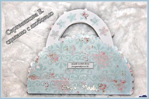 Шаблоны открытки сумочки