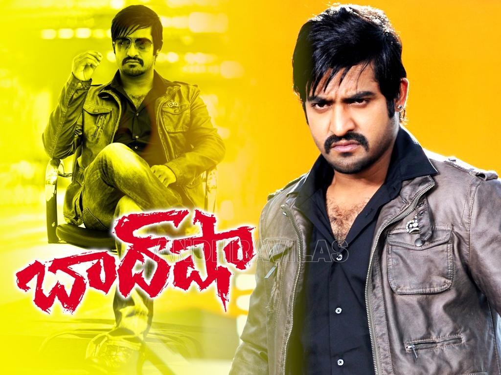 Baadshah 2013 Telugu Movie Updates Baadshah 2013 Film