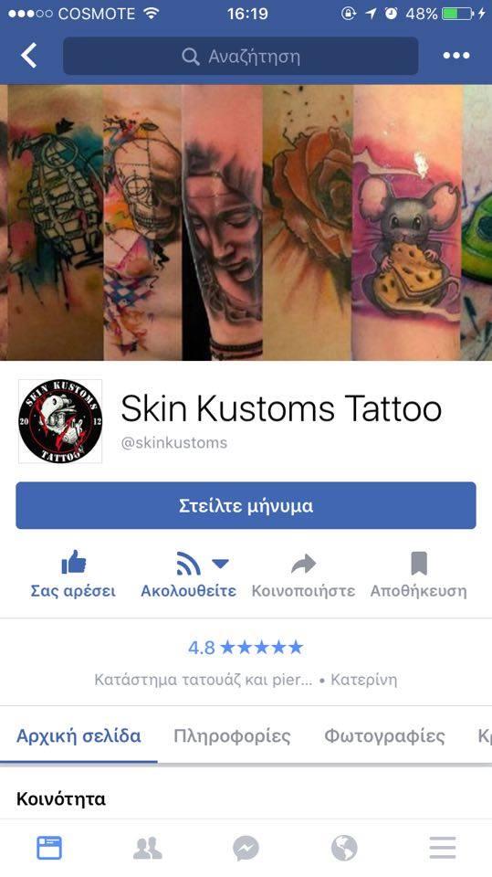 Skin Kustoms Tattoo