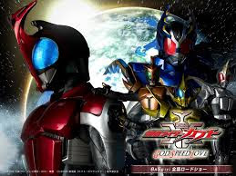 Phim Kamen Rider Kabuto: God Speed Love