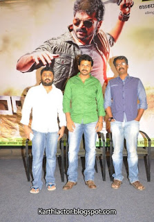 Bad Boy Movie Press Meet Gallery