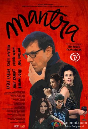 Mantra 2017 Hindi 720p HDRip 700mb