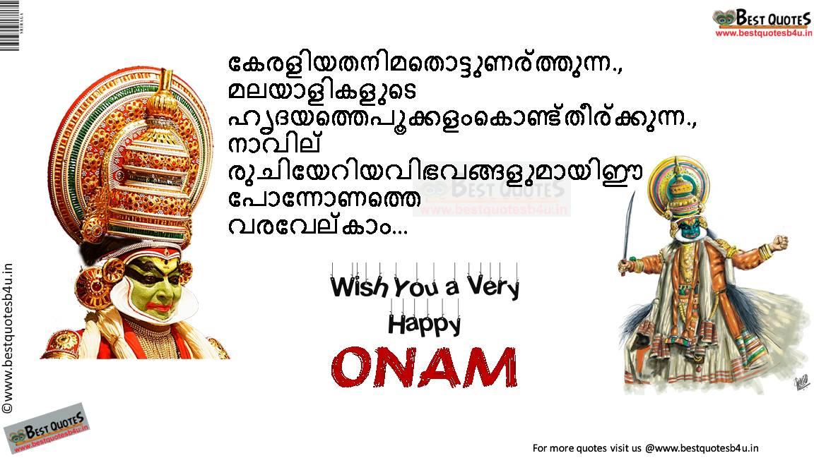 Happy onam wishes 2016 images in malayalam onam greetings images happy onam wishes 2016 images in malayalam onam greetings images hd 2016 greetings m4hsunfo