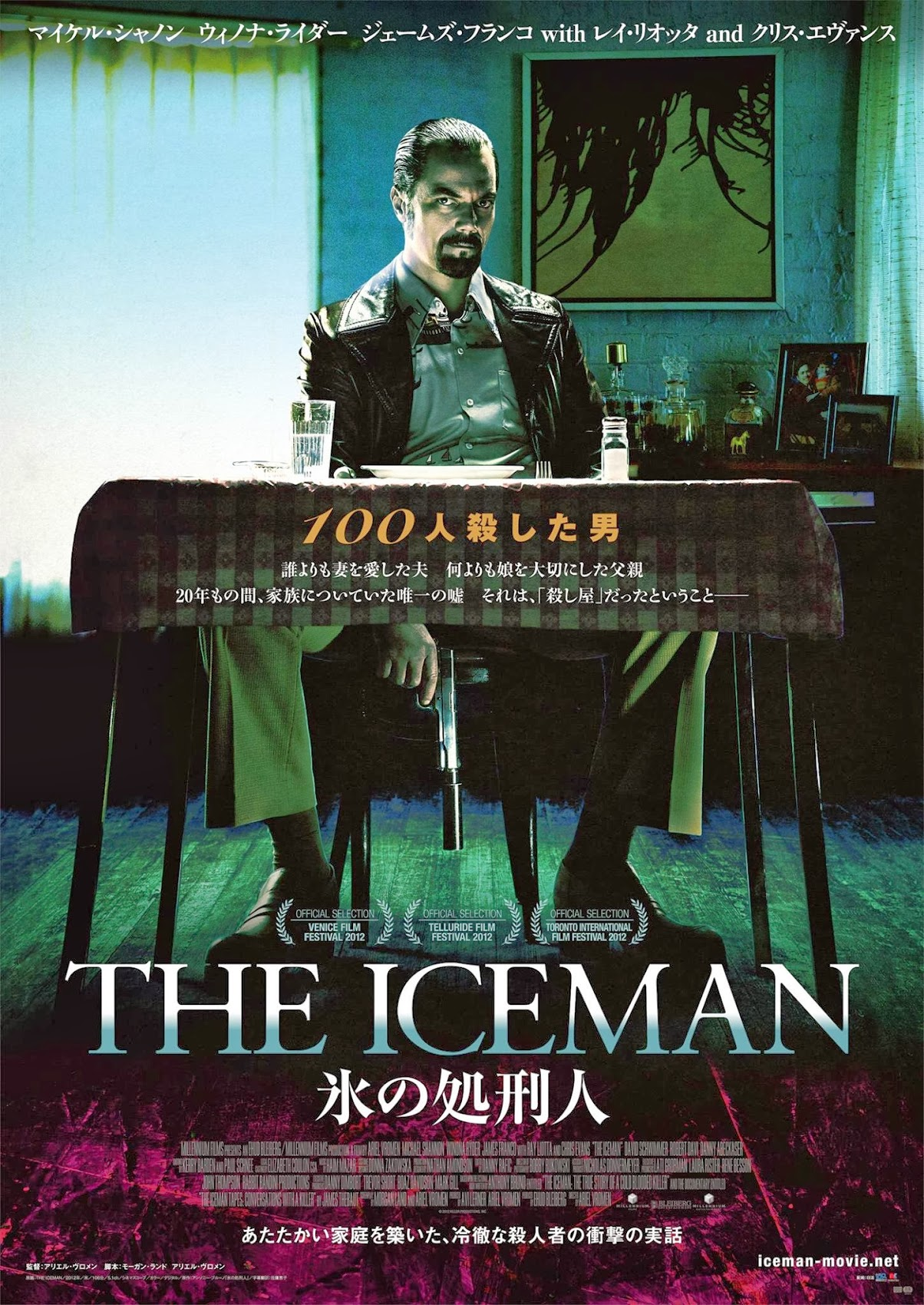 http://3.bp.blogspot.com/-kMMR6Ahm8Zo/UnWKZPx8dwI/AAAAAAAARZQ/fg3J_UI_E3M/s1700/The_Iceman_New_Poster_International_JPosters.jpg