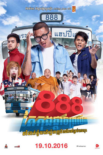 Fast 888 (2016)