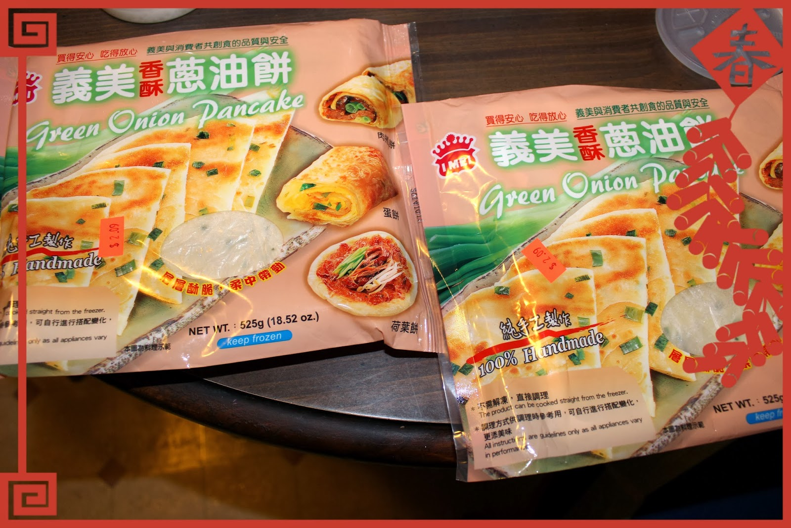Green Onion Pancake Chinese New Year