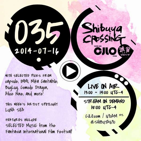 Shibuya Crossing Episode 035 LIVE Wednesday July 16th!