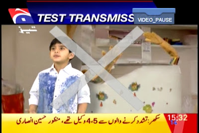 Geo TV Pakistani Channel