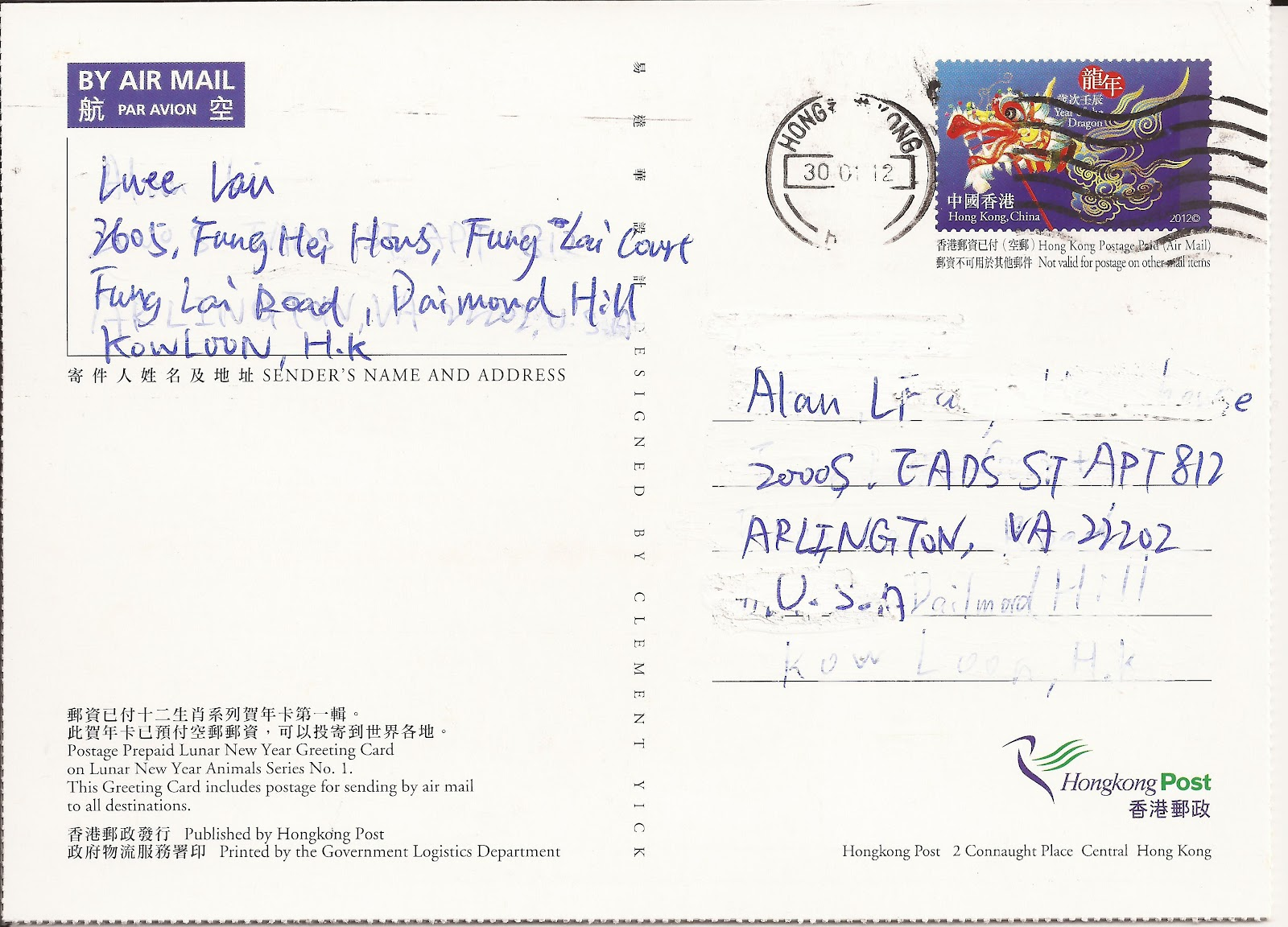 Sunheals Stamps Exchange Exchanging Stamps Fdc Covers And