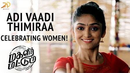 Adi Vaadi Thimiraa Song – Celebrating Women! ❤️ Magalir Mattum – Jyotika