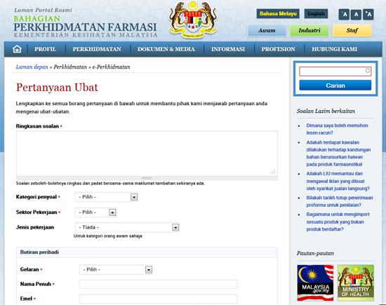 Borang pertanyaan online Perkhidmatan Farmasi Kementerian Kesihatan Malaysia