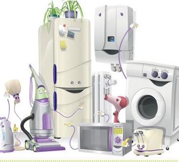Ahorra energ a 2011 - Lo ultimo en electrodomesticos ...