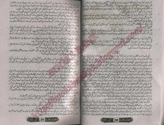 Kitab dost aab e hayat novel by umaira ahmed episode 7 online reading