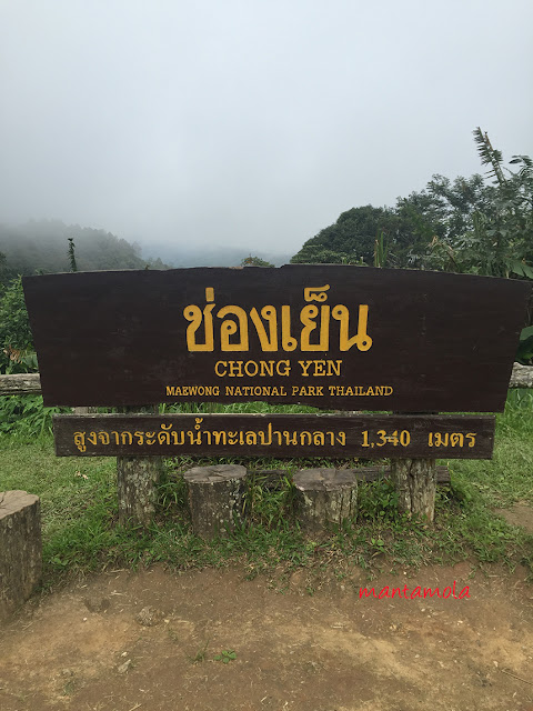Maewong National Park Thailand